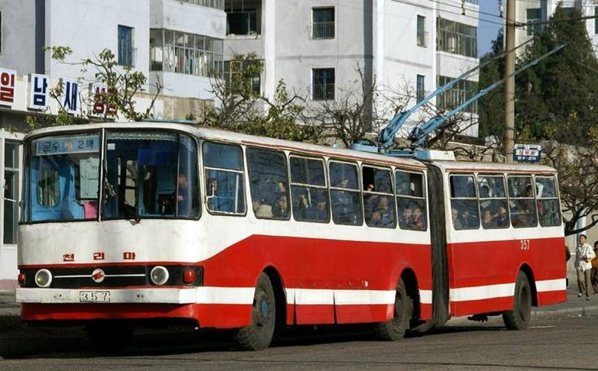 09 CHOLLIMA 862. Made from 1986- 1990