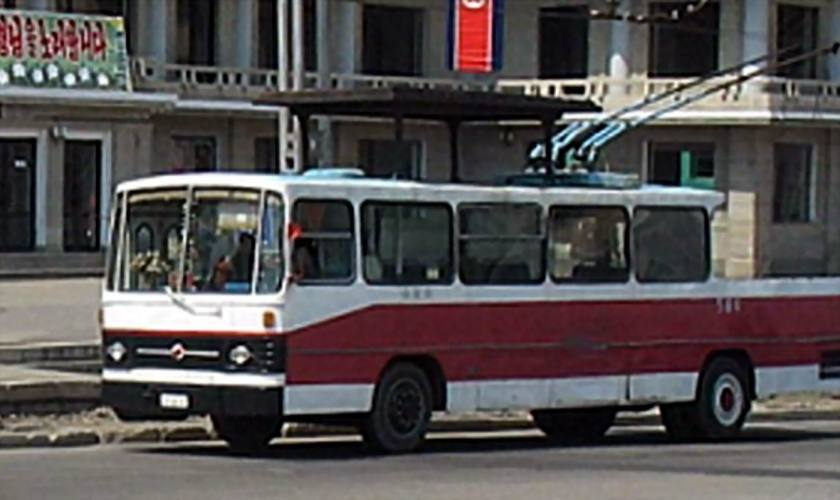11 CHOLLIMA Service Vehicle. Early 2000s