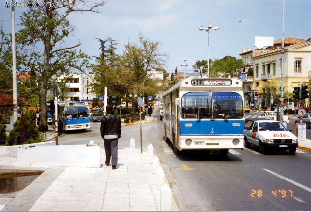 1970 Magirus Deutz Greece