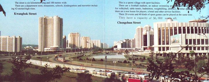 24 small tram underpass Pyongyang
