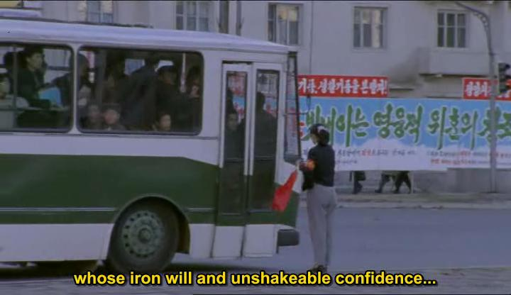 32 Pyongyang Chongnyonjunwi in the Iris Effect