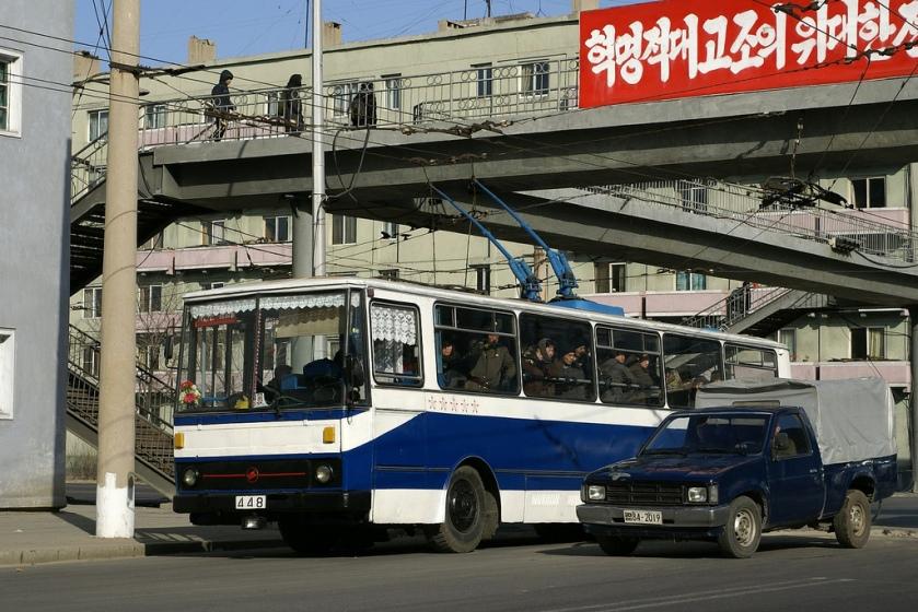 33 Пхеньян, Chongnyonjunwi 1 № 448