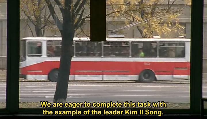 35 Pyongyang-Chongnyonjunwi