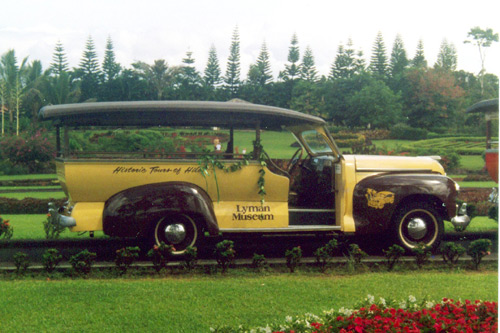 1952 Desoto SampanBus