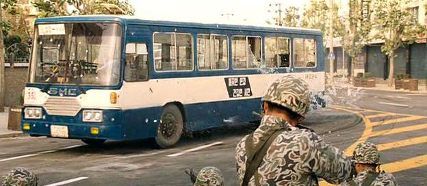 Saehan BV 101 in Hwaryeoh