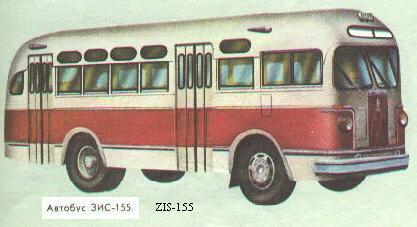 1955 ZIS 155-1