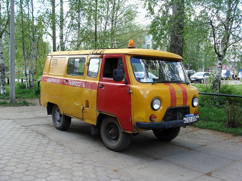 UAZ-3909 Emergency gas service
