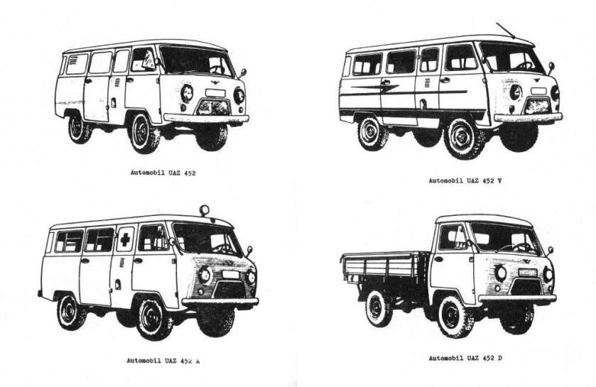UAZ 452 tekeningen