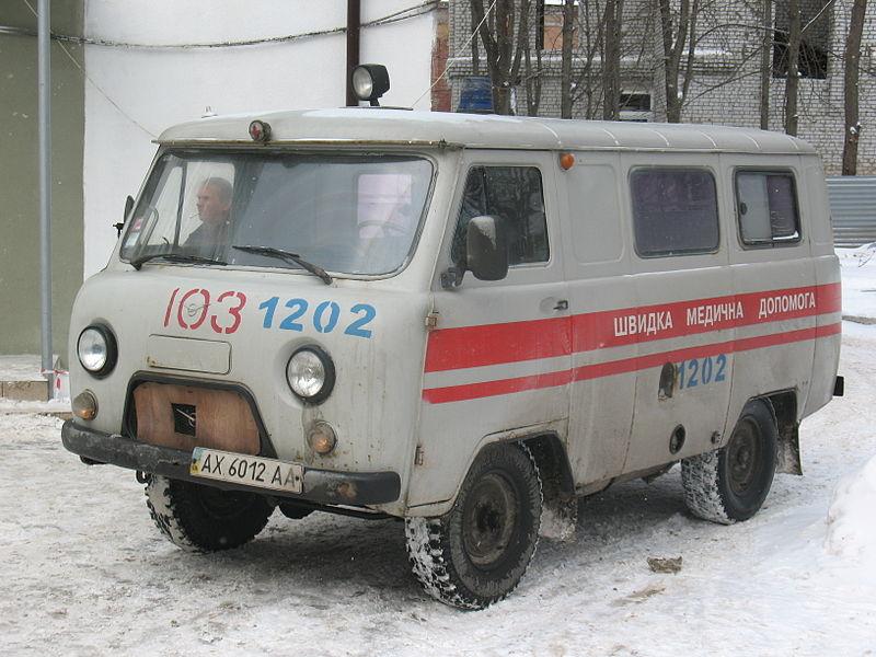 UAZ УАЗ 452 Скорая помощь Харьков
