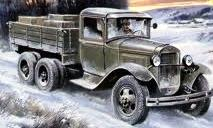 1933 GAZ Rusland Gorkovsky Avtomobilny Zavod