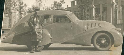1934 gaz Aero 1