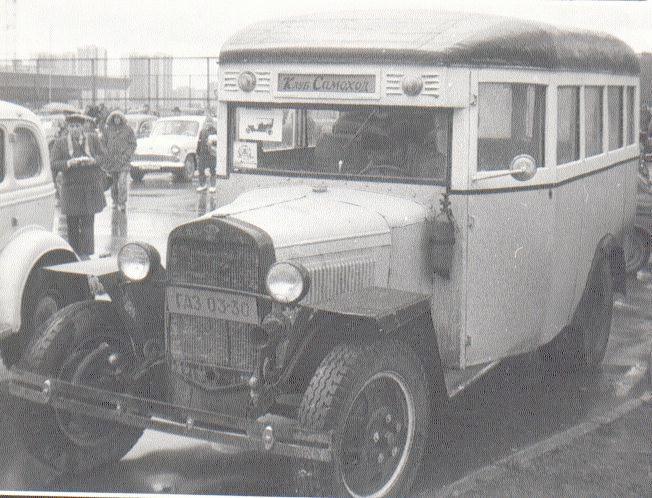 1935 GAZ