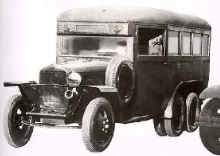 1936-1945 GAZ-05-193a