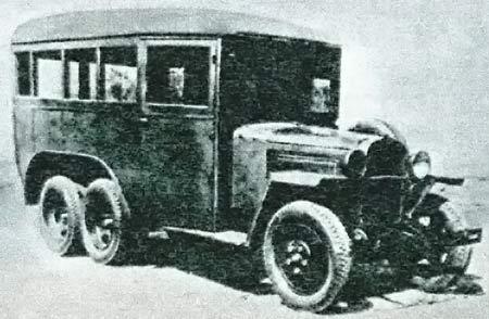 1936-1945 GAZ-05-193b