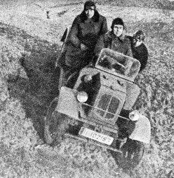 1937 Framo