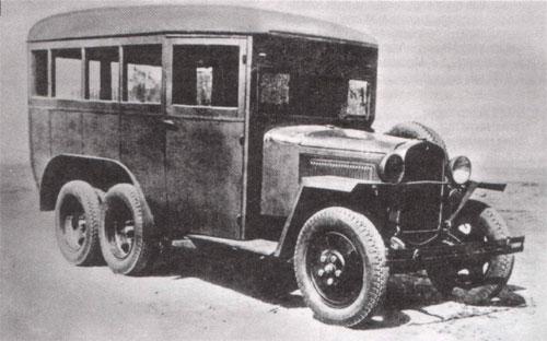 1937 GAZ Ambu-05-193