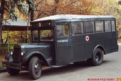 1938 ZIS-8 Ambu