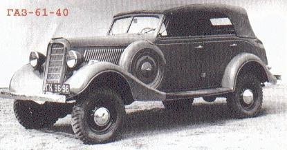 1940 GAZ-61-40 m