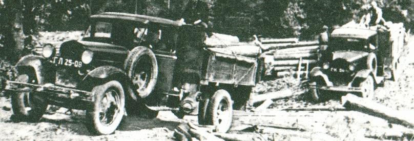 1942 gaz iki