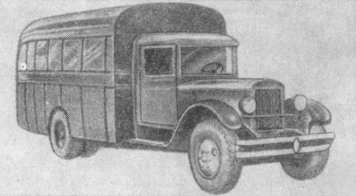 1942 ZIS Ambulance 16S