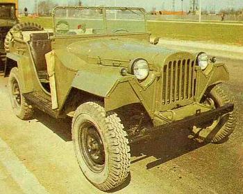 1945 gaz 67 b