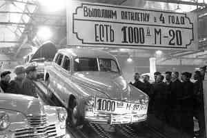 1948 gaz