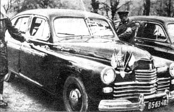 1949 gaz m20