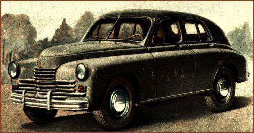 1952 gaz m 20