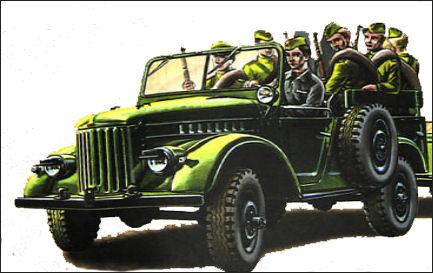 1954 gaz 69
