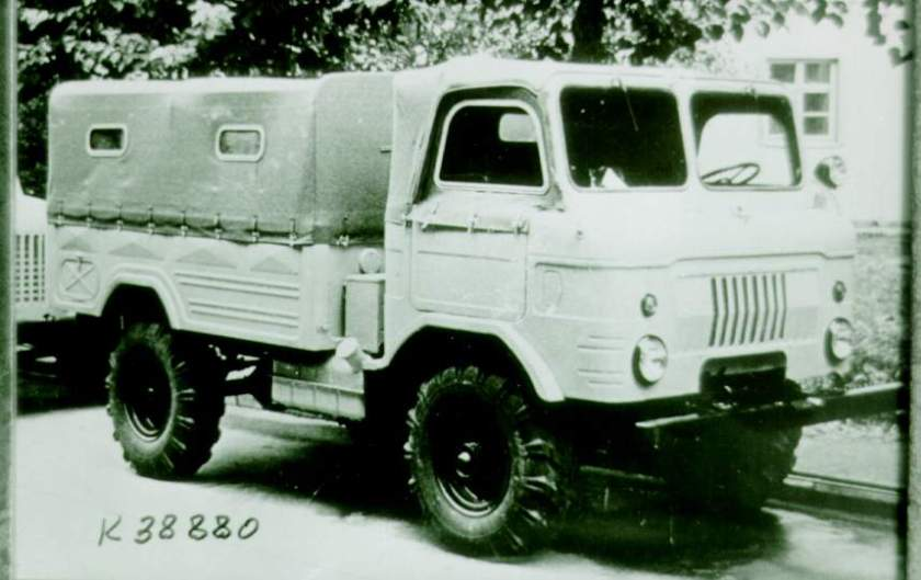 1956 gaz 62a