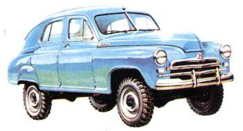 1956 gaz 72