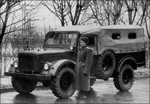 1958 gaz 62