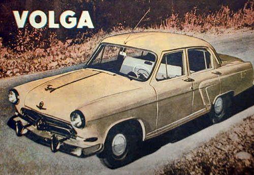 1958 gaz volga
