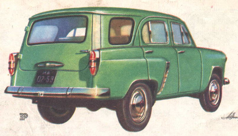 1958 moskvich-423-01
