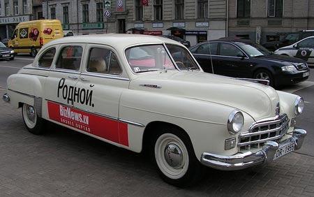 1960 GAZ-12 Limousine