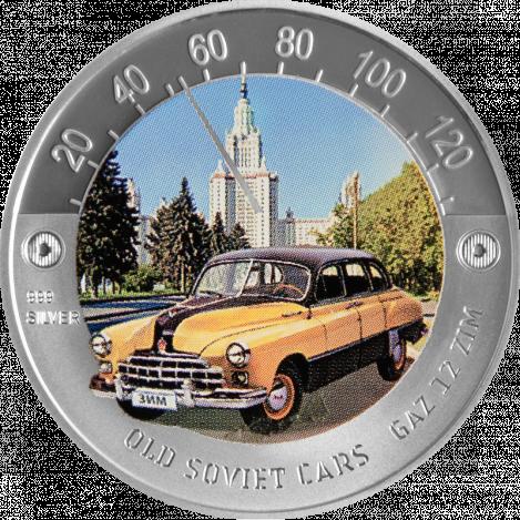 1960 GAZ-12-ZIM 8cm