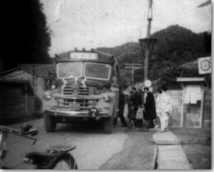 1960 Hino KagoshimaFusoBonnet