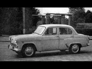 1960 scaldia-deluxe.jpg