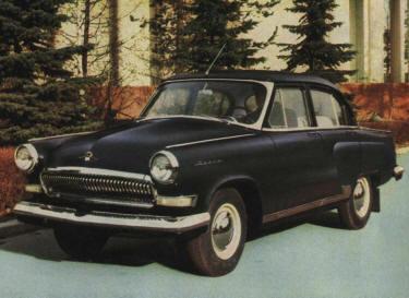 1960 Volga M21