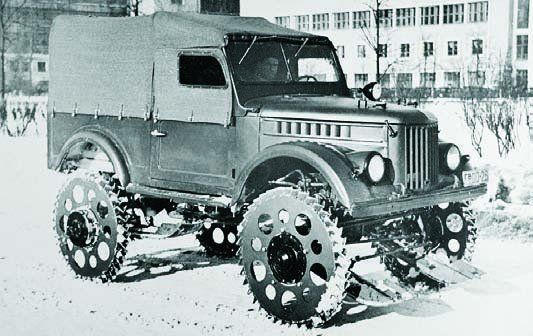 1962 GAZ-69 prototype snowmobile with milling propelling agent