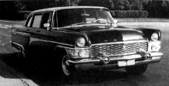 1962 gaz czajka