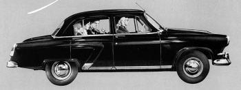 1962 gaz m21 Volga