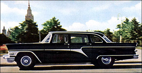 1963 gaz 13 czajka