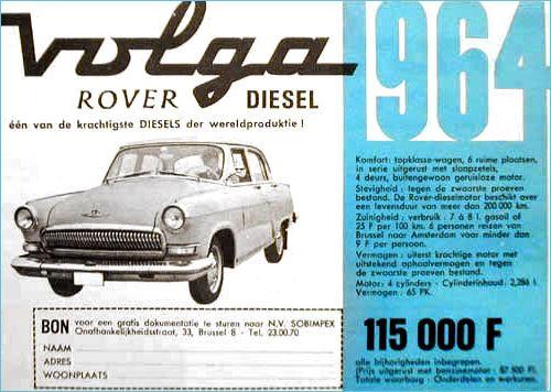 1964 gaz volga diesel