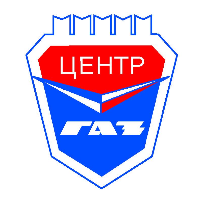 1966 gaz logo