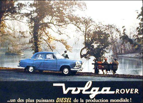 1966 gaz Volga Rover