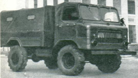1967 gaz 62p
