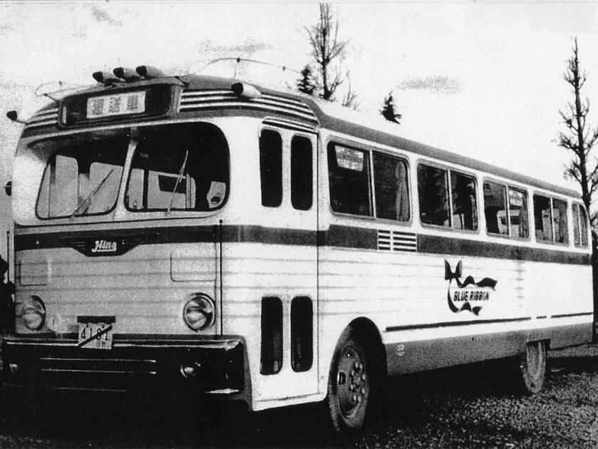 1967 Hino BD (Blue Ribbon) Bus