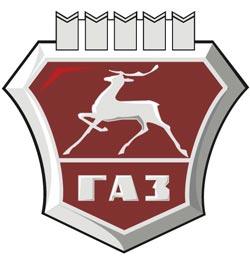 1967 Russian Automaker GAZ
