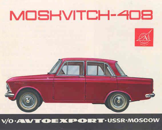 1968 scaldia-408-08